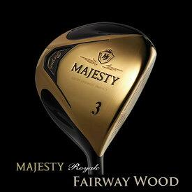 ●MAJESTY Royale Fairway woodマジェスティ ロイヤル フェアウェイウッドMAJESTY LV530シャフト