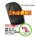 ●INNOVATIONキャディバッグ用フード(8.5型〜10型キャディバッグに対応) INF-001/イノベーション