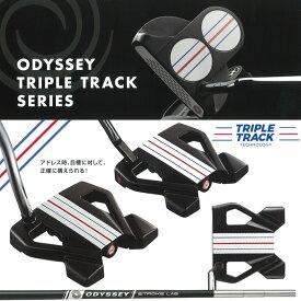●ODYSSEY/オデッセイTRIPLE TRACK Series PUTTER(2020)/トリプルトラック シリーズ パター[2019]
