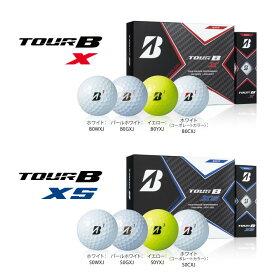 ●ブリヂストン ゴルフ ボールTOUR B X/XS(2020)