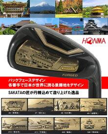 【限定商品】HONMA GOLF/ホンマゴルフBERES Super Premium Art Series Ironベレス スーパープレミアム アートシリーズ アイアン8本セット(#6〜#11,AW,SW)ARMRQ 45 Limited Edition 4S/Rシャフト