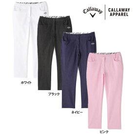 ●2020 S/S Callaway/キャロウェイ ウェア【レディース】ロングパンツ(9分丈) 241-0126800