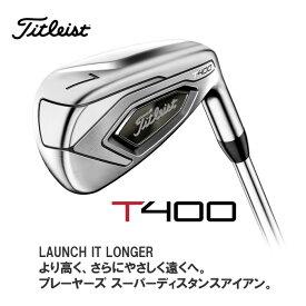 ●タイトリスト T400 アイアン[日本仕様モデル]5本セット(#7〜#9,PW,43W)
