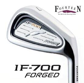 ●フォーティーン IF-700 FORGED アイアンFS-90i スチールシャフト5本セット(#6〜PW)