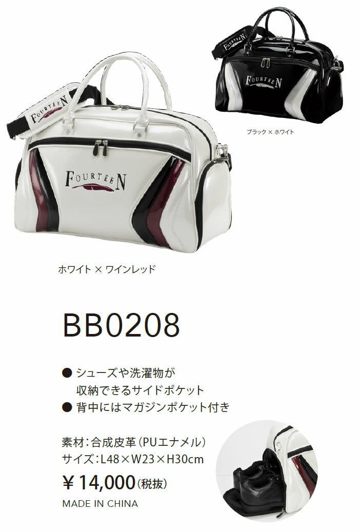●フォーティーン ボストンバッグBB0208