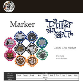 ●DULLY NA CAT/ダリーナ キャットカジノチップマーカー