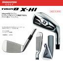 【数量限定/特注】BRIDGESTONE GOLF/ブリヂストンゴルフTOUR B X-HI アイアン型ユーティリティN.S.PRO MODUS3 TOUR105…
