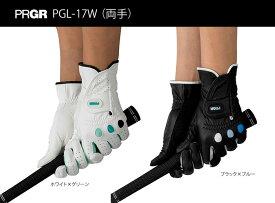 ●PRGR/プロギア グローブ【レディース】両手PGL-17