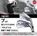 ●ホンマゴルフTOUR WORLD/ツアーワールドTW-U FORGEDVIZARD IB95 カーボンシャフト