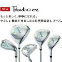 ●ブリヂストン Paradiso CL/パラディーゾ CLハーフ7本セット【レディース】(1W,4W,U5,7I,9I,SW,パター)PC-15wシャフト
