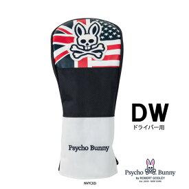 2020FW Psycho Bunny サイコバニー ポーチ ヘッドカバー A/A FLAG SPORT H/C - 1W Driver PBMG0FH1