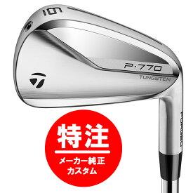 【カスタムモデル】テーラーメイド New P770 アイアン(2020)[日本仕様] スチール 6本(#5〜PW)/(147000)