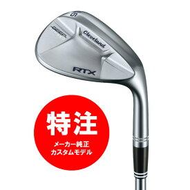 【カスタムモデル】2021 クリーブランドゴルフ RTX DEEP FORGED ウェッジ (20000)