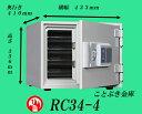 送料無料 RC34-4 新品 カード認証式耐火金庫 ダイヤセーフ 電源ボタンを押して、リーダーにカードをかざし認証すればカギで開閉する簡単な操作です デジタルロック認証式耐火金庫 カード式耐火金庫 家