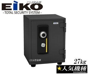 送料無料 BES-8 新品 ダイヤル式耐火金庫 eiko エーコー 低価格でお買得な人気の売れ筋金庫ダイヤルを左右に廻し番号を合わせカギを回して扉を開閉します。安全性と信頼性の高い金庫です。