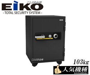 送料無料 BSD-X 新品 ダイヤル式耐火金庫 eiko エーコー 家庭用耐火金庫安全性と信頼性の高い金庫 マイナンバー/印鑑/重要書類の保管に最適 重量感があり業務用耐火金庫としても人気 北海道/