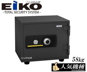 送料無料 BSS-4 新品 ダイヤル式耐火金庫 eiko エーコー 低価格で人気の金庫家庭用耐火金庫 安全性と信頼性の高い金庫の代表的なシステムです。マイナンバー/印鑑/重要書類の保管に最適 小型
