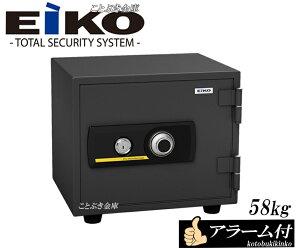 利益還元 赤字覚悟の限定特別価格 BSS-4A 新品 ダイヤル式耐火金庫 eiko エーコーアラーム警報機装備 ダイヤルを左右に廻しカギで開閉します。マイナンバー/印鑑/重要書類の保管に最適 沖縄/