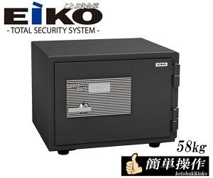 送料無料 BSS-4M 新品 マグロック式耐火金庫 EIKO エーコー 家庭用耐火金庫操作が簡単で使いやすい マグロックをジョイント部分にあてるだけの簡単操作 防犯性も高い金庫 マイナンバー/印鑑/
