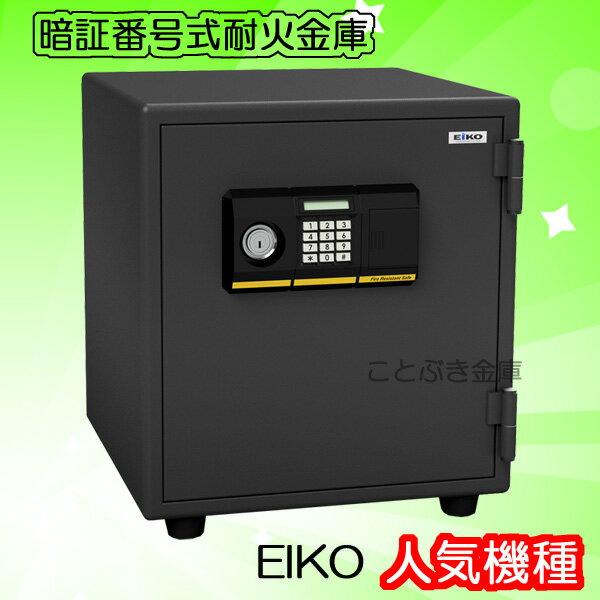送料無料 BES-25PK 新品 EIKO デジタルロックテンキー式耐火金庫 エーコー暗証番号を自由に設定でき変更も簡単 イタズラ防止機能搭載 ファミリーセーフ 小型耐火金庫 高齢者にも使いやすく押しやすいボタンです[代引き不可]
