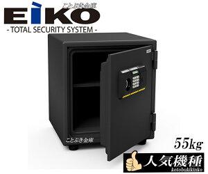 送料無料 BES-25PK 新品 EIKO テンキー式耐火金庫 エーコー 操作が簡単で使いやすい低価格でお買得 暗証番号を自由に設定でき変更も簡単 イタズラ防止機能搭載 北海道/沖縄/離島は送料必要 家