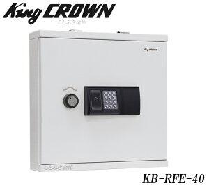 送料無料 KB-RFE-40 新品 フェリカ対応ICカード式キーボックス 履歴機能対応日本アイエスケイ king crown キング クラウン カギの持ち出しが管理できる履歴機能付きのキーボックス 沖縄、北海道