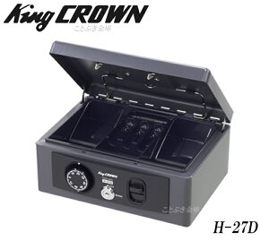 h-27d H27D 送料無料 新品 カギ+ダイヤル式 手提げ金庫 日本アイエスケイ king crown キング クラウン家庭やオフィスでも簡単に収納ができ、手提げなので持ち運びにも便利ダイヤルを左右に番号