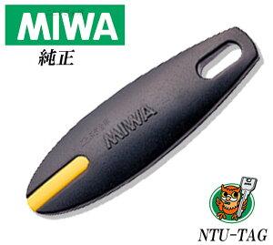 送料無料 ネコポス便配送 MIWA ノンタッチタグ NTU-TAGHS2 合鍵・美和ロック鍵 MIWA 純正NTU.TAGHS2 ノンタッチキー。オートロックによく使用されています 適応商品かはお客様にて、ご確認下さい