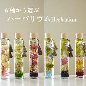 お供え ハーバリウム 21.5cm ウッド 仏花 お盆 初盆 仏壇の花 お供え アレンジメント ギフト