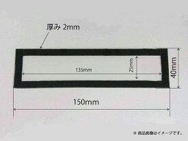 YTP-005 車体番号保護プレート