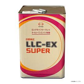 HINO 日野純正 ブルーリボン ロングライフクーラント EX LLC-EX SUPER 18L ピンク 不凍液 S0410-85310 【送料無料】