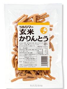 玄米本来の甘みが楽しめるNEWお砂糖一切不使用米油で揚げた「玄米かりんとう」