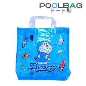 プールバッグ ビーチバッグ ドラゴンボール超 子供 キッズ 男の子 海水浴 ビニールバッグ クリアバッグ 幼稚園 保育園 2020