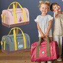 送料無料 スポーツバッグ カバン トラベルボストンバッグ 旅行用バッグ 旅行用カバン 子供用 キッズ グッズ レッシグ …