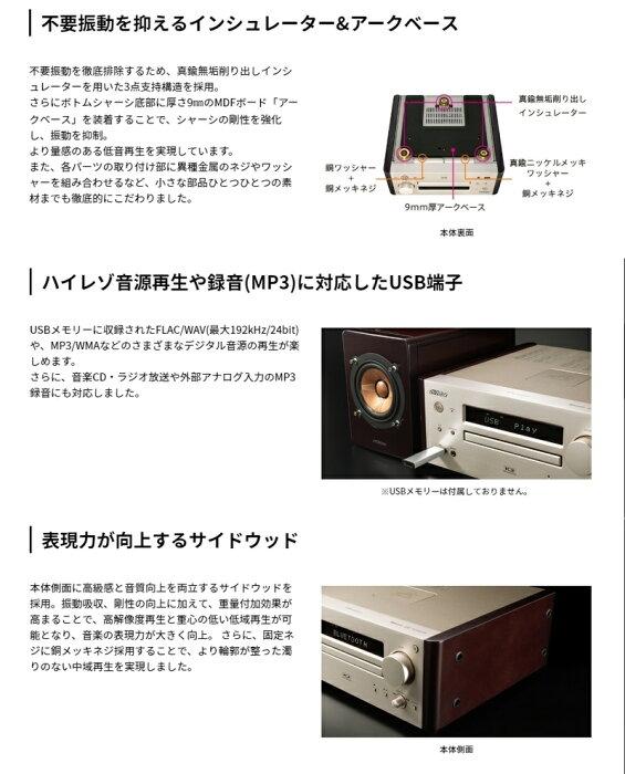 【特別限定商品】VictorビクタープレミアムウッドコーンコンポEX-HR10000スピーカースタンドセット原音探求高音質フルレンジウッドコーンスピーカーK2K2テクノロジーコンパクトコンポデジタルアンプスマホスマートフォンコトスクエア