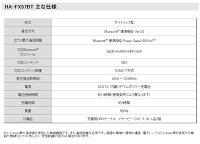 【アウトレット】JVCHA-FX57BTワイヤレスイヤホンブルートゥースブラックピンクホワイトゴールドネックバンドメタリックボディbluetooth3.0