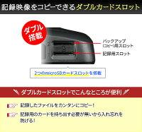 JVCケンウッドJVCKENWOODドライブレコーダー「録画中」ステッカーセット車載カメラ約300万画素2.7インチWDR搭載GセンサーGPS搭載常時録画/駐車録画対応ダブルカードスロット16GBmicroSDカード付属GC-DK1S