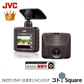 【録画中ステッカー付 JVC ケンウッド JVC KENWOOD ドライブレコーダー 車載カメラ 約200万画素 HDR搭載 Gセンサー搭載 常時録画/駐車録画対応 ノイズ対策済 小型 16GBmicroSDカード付属 Everio GC-DK3-T