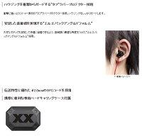 【アウトレット】【全国送料無料】JVCHA-FX1X重低音XXインナーイヤーイヤホンHA-FX1X-BRHA-FX1X-GR密閉式