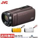 【アウトレット】【全国送料無料】【3年延長保証対象商品】JVC「Everio」GZ-F270 | ビデオカメラ エブリオ ビデオカメ…
