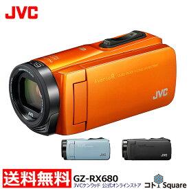 【3年延長保証対象商品】JVC Everio R ビデオカメラ オレンジ ブルー ブラック 64GB 光学40倍 高倍率ズーム WiFi 防水/防塵/耐衝撃/耐低温 長時間 大容量バッテリー GZ-RX680