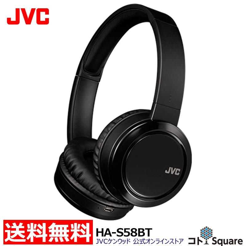 JVC ワイヤレスヘッドホン ブルートゥース ブラック ダイナミック型 bluetooth3.0 HA-S58BT