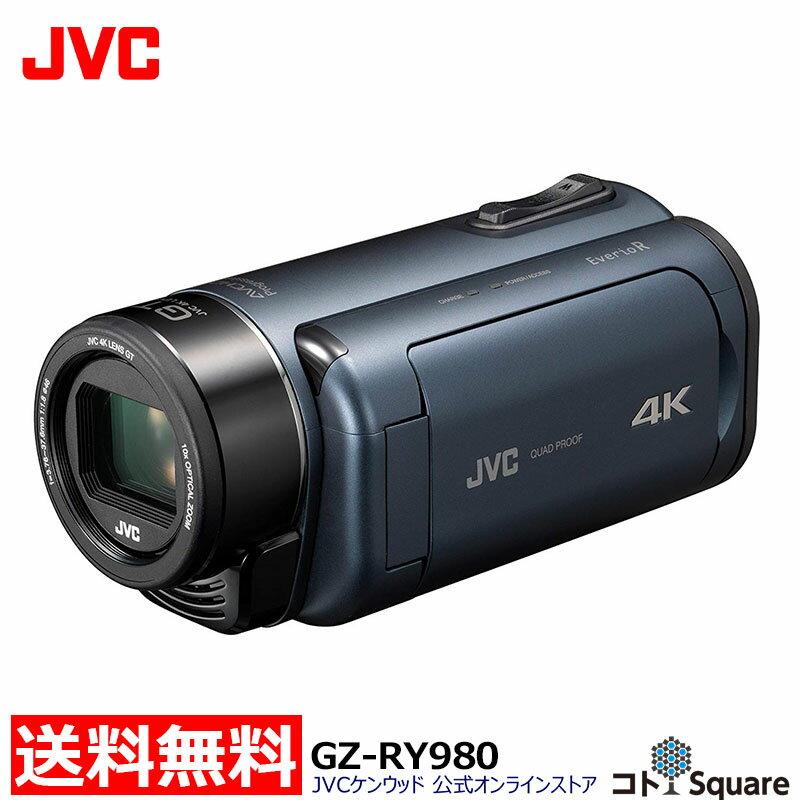 【アウトレット】【3年延長保証対象商品】JVC「4K Everio R」 4Kビデオカメラ 防水 防塵 長時間バッテリー 耐低温 GZ-RY980