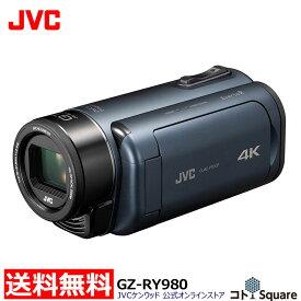 【アウトレット】【3年延長保証対象商品】 JVC 4K Everio R 4Kビデオカメラ 防水 防塵 長時間バッテリー 耐低温 GZ-RY980