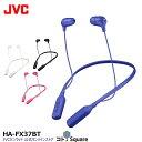 JVC ワイヤレス イヤホン 長時間再生 ブルートゥース Bluetooth 音量調整 マイク付き ハンズフリー 通話 ブルー ブラック ピンク ホワイト カナル型 HA-FX37BT 【アウトレット