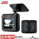 【アウトレット】JVC ケンウッド JVC KENWOODドライブレコーダー | 車載カメラ フルHD211万画素 2.0インチ HDR搭載 G…