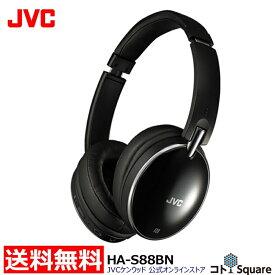 【アウトレット】JVC ワイヤレスヘッドホン ブルートゥース ノイズキャンセリング ノイキャン ダイナミック型 ブラック 簡単ペアリング HA-S88BN