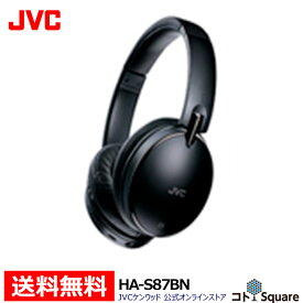 JVC ワイヤレスヘッドホン ブルートゥース Bluetooth ノイズキャンセリング ノイキャン ダイナミック型 ブラック 簡単ペアリング HA-S87BN 高音質 テレワーク 在宅