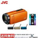 【3年延長保証】【64GB SDXCカードセット】 JVC Everio R ビデオカメラ ブラック ブルー オレンジ ベージュ 60倍ズーム Wi-Fi 防水...