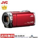 【アウトレット】【全国送料無料】JVC ビデオカメラ GZ-E109-R JVC エブリオ Everio フルハイビジョン コンパクト 小型 ムービーカメラ ビ...